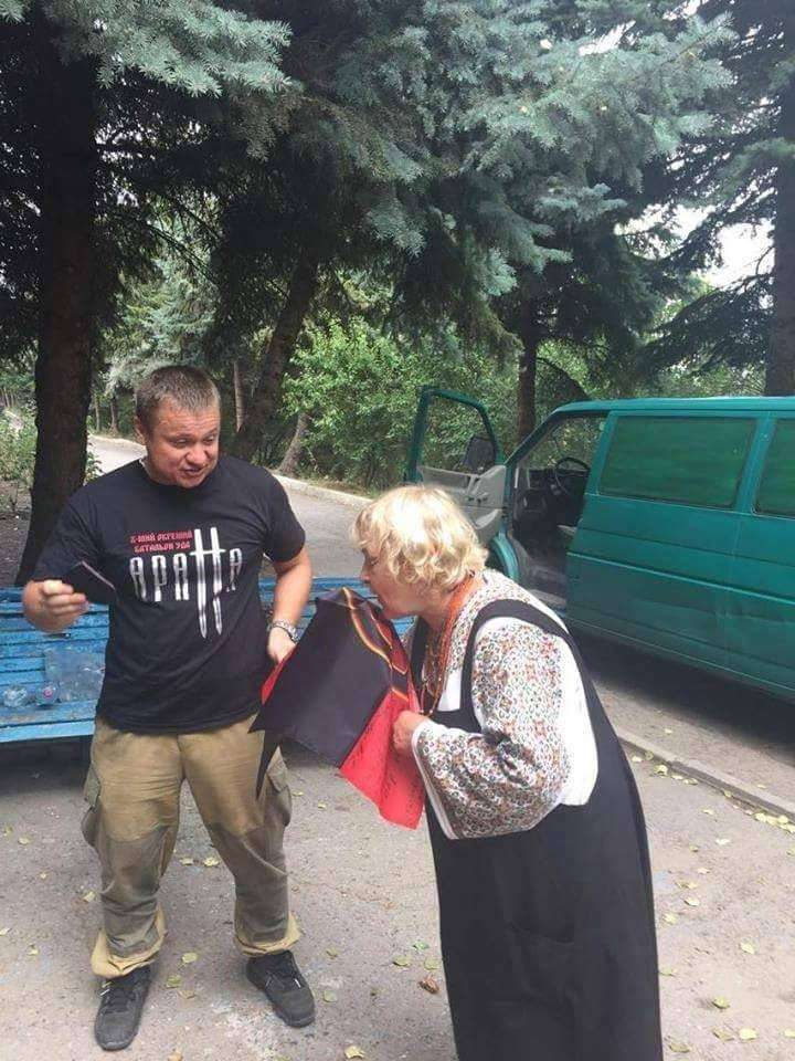 Лицедейка иудейка Ада Роговцева в старости решила поддержать иудейских бандитов из «Правого сектора»