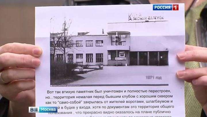 Рейдеры тихо захватили Коптевский Дом культуры «Красный балтиец», а власть делает круглые глаза