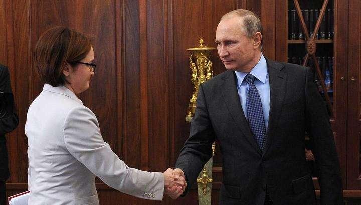 Владимир Путин поручил изучить вопрос о закрытии границ для недобросовестных банкиров