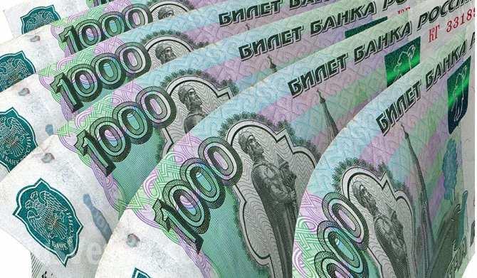Отток капитала из России сократился в 5 раз