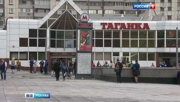 Реконструкция вернула Таганской площади привлекательный вид