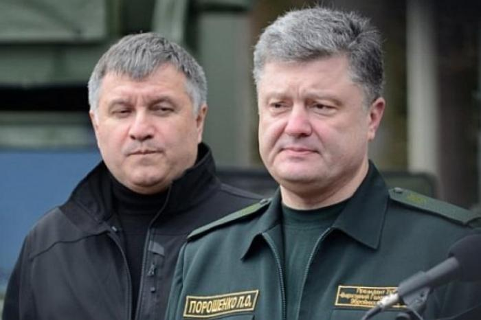 Самозванец Порошенко решился убрать армянского бандита Авакова