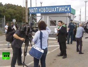 В Ростовской области иностранным журналистам показали, как живут беженцы с Украины