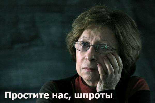 Сколько стоит призыв Розенбаума к русским покаяться?