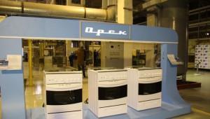 В Орске запустили производство бытовых плит