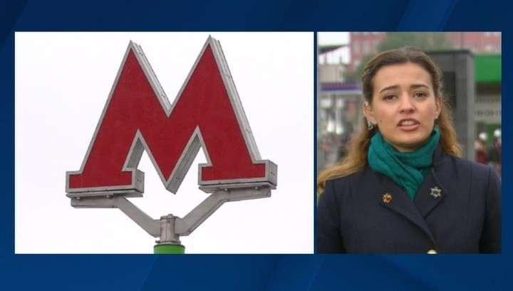 Московское метро пополнилось тремя новыми станциями