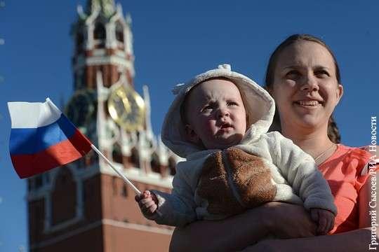 Чем сегодня гордятся граждане России