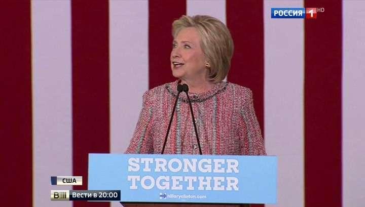 Сумасшедшая Клинтон сделала вид, что уже поправилась и накинулась на Трампа