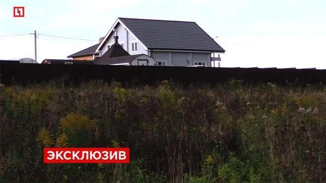 СК нашёл у семьи полковника Захарченко пять элитных квартир в Москве