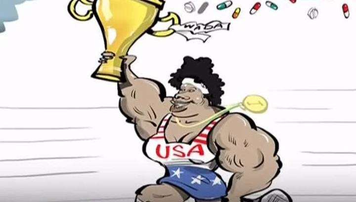 Американские «чемпионы» годами вливали в себя наркотические коктейли