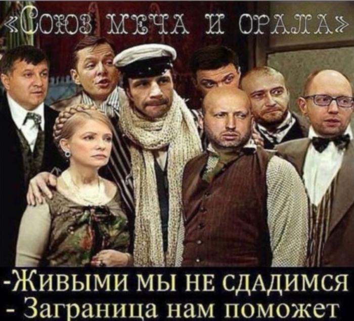 Тайный «Союз реформ и хорала», или бойкий еврейский мальчик в степях Украины