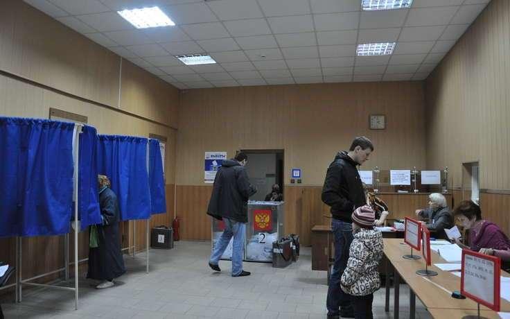 Картинки по запросу выборы 2016 в россии