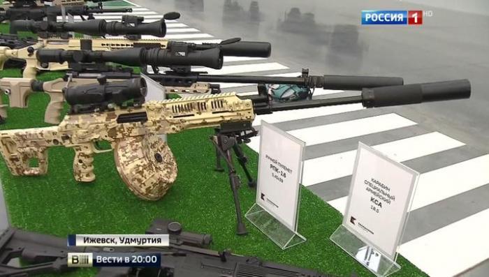 Концерн «Калашников» утроил прибыль, несмотря на санкции