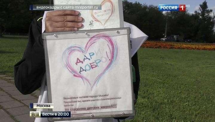 Благотворительность в руках жуликов: москвичей атакуют аферисты-псевдоволонтёры