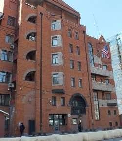 Что-то паразиты зачастили во Владивосток ездить без приглашения