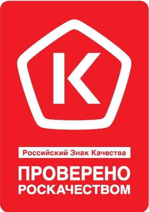 В России вводится государственный «Знак качества»