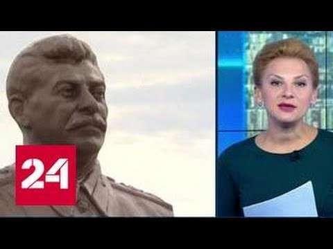 Как вдохновенно врёт о Сталине национальный телеканал Россия-24