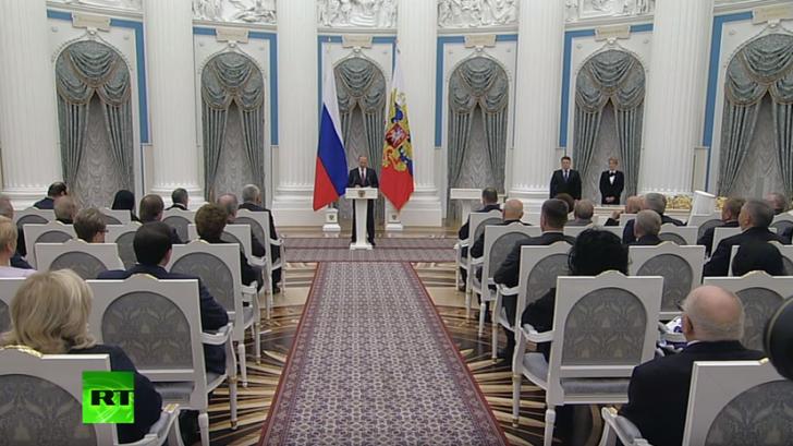 Владимир Путин вКремле вручает госнаграды выдающимся россиянам