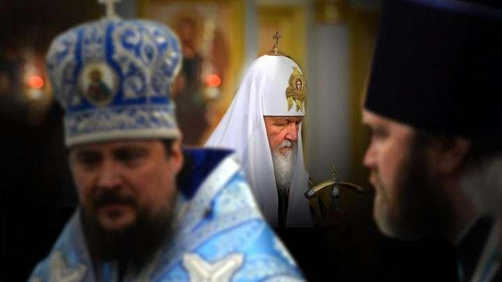 Патриарх Кирилл раскритиковал монахов за страсть к «ювелирным побрякушкам»