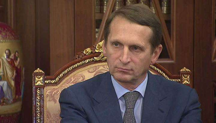 Сергей Нарышкин возглавит Службу внешней разведки России