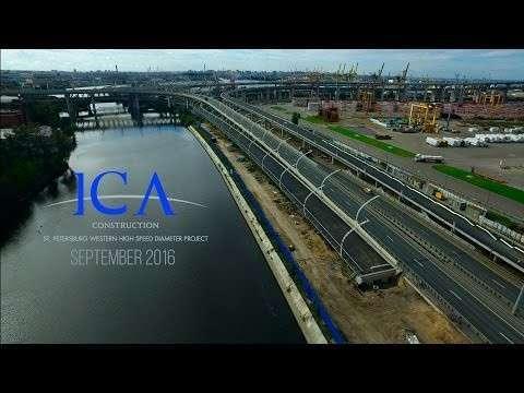Строительство западного скоростного диаметра в Санкт-Петербурге — сентябрь 2016