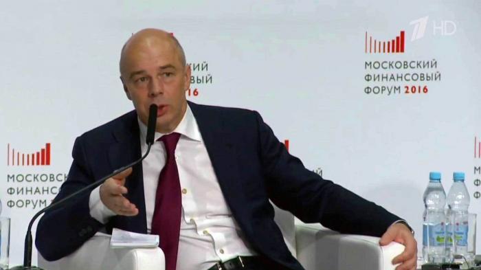 Министр финансов Антон Силуанов: повышения налогов не будет