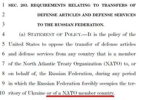США не собираются защищать от «агрессии России» ни Украину, ни членов НАТО