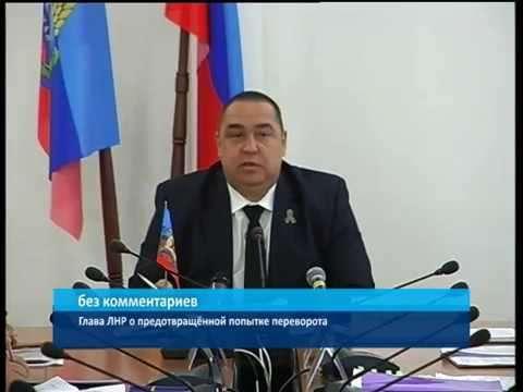 Подозреваемый в попытке путча экс-премьер ЛНР Цыпкалов повесился от страха