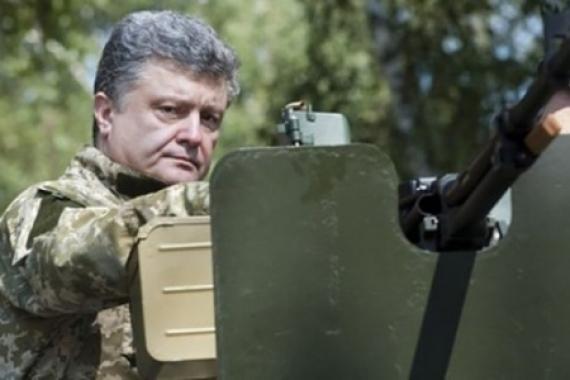 Конституция Украины как дышло и кистень в руке самозванца Порошенко