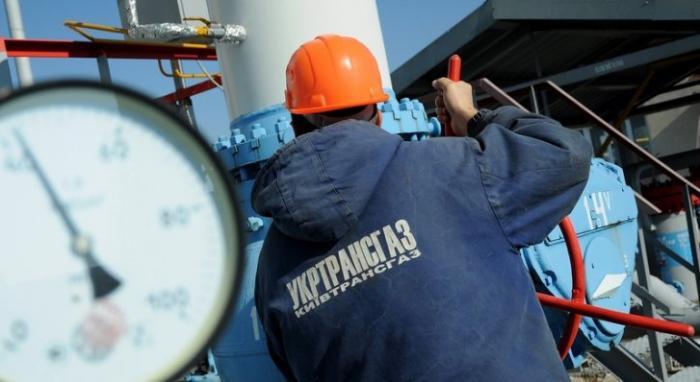 ЕС предупредил Киев о возможном лишении прав на транзит газа
