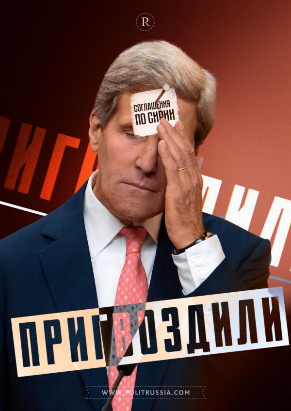 МИД РФ раскрывает карты: к чему обязывают США соглашения по Сирии