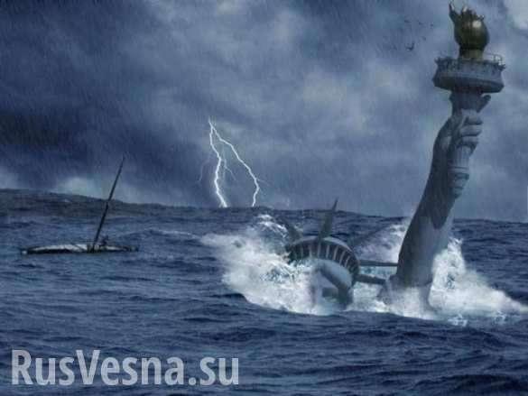 Мировой шторм. События ускоряют темп, — мнение | Русская весна