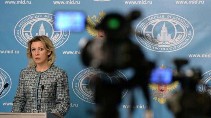 Захарова: слова Госдепа о возможных терактах в России больше похожи на команду «фас»