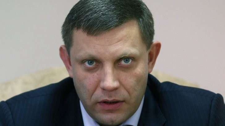 Александр Захарченко возложил ответственность за крушение Боинга MH17 на Украину