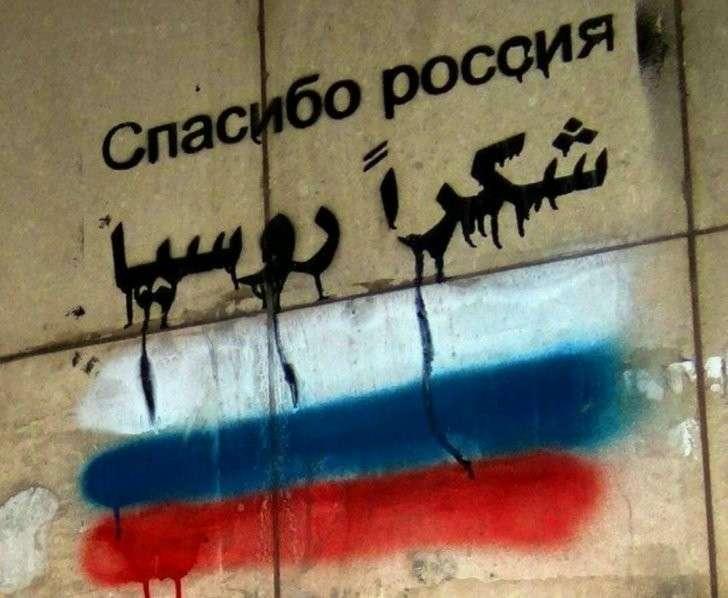 Россия уже год нещадно лупасит американских бандитов в Сирии