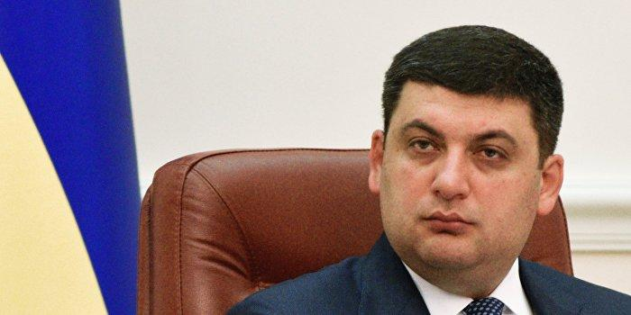 Воришка и аферист Гройсман отрапортовал: Объем теневой экономики Украины вырос до $44 млрд