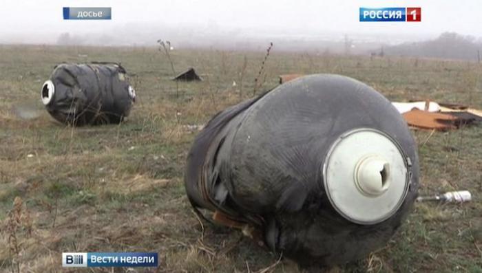 США голословно обвинили Россию в крушении Боинга MH17