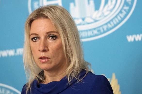 Россия разрывает отношения с лживой и безсовестной Гаагой
