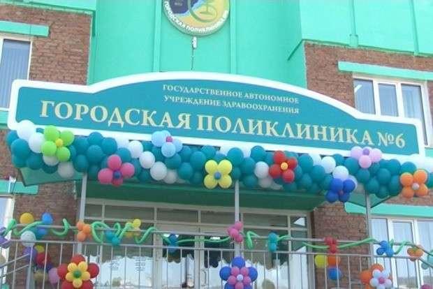 15. В Улан-Удэ состоялось открытие новой поликлиники Сделано у нас, политика, факты