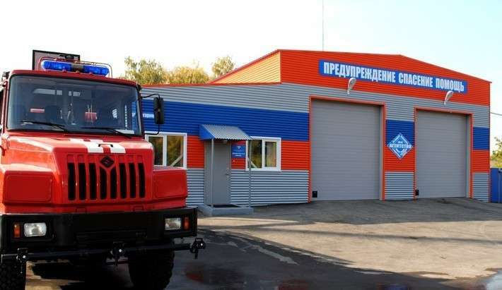 42. В Кемеровской области открыли пожарное депо Сделано у нас, политика, факты