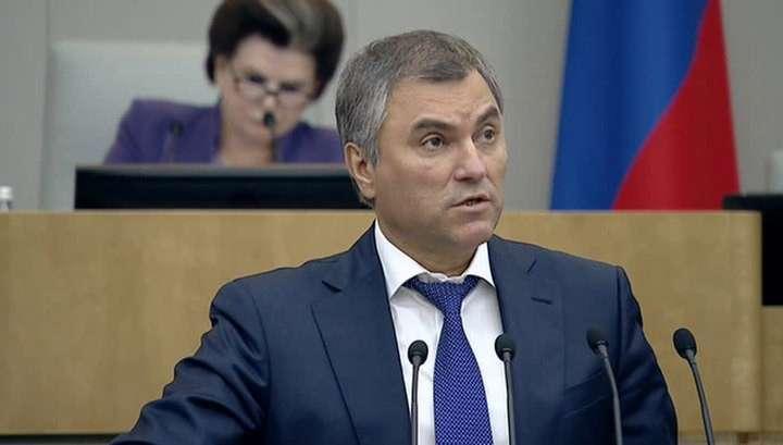 Новая Госдума избрала спикером Вячеслава Володина по предложению Владимира Путина