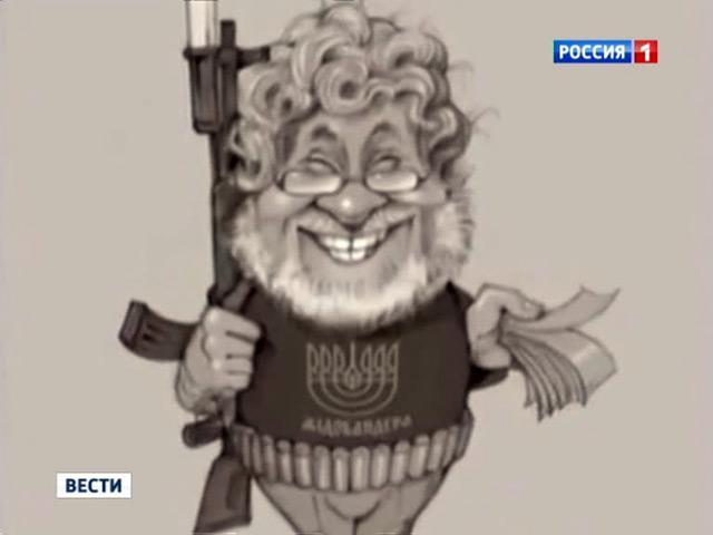 Коломойский создаёт криминальную Украину