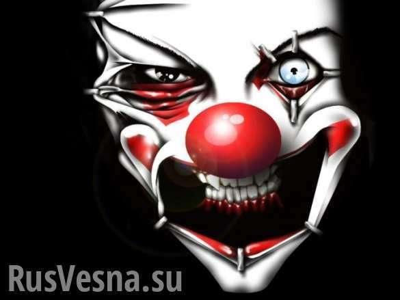 Атака клоунов: Эпидемия безумия в США | Русская весна