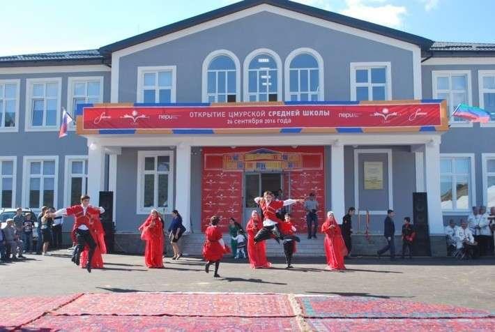 1. Благотворительный фонд «Село» открыл в Сулейман-Стальском районе Дагестана новую школу Сделано у нас, политика, факты