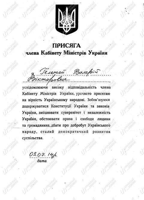 У Украины нет министра обороны