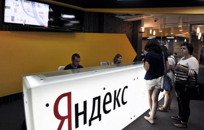 Яндекс планирует создать сервис по продаже билетов на все виды общественного транспорта