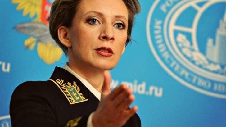 Россия послала Гаагу в пешее эротическое путешествие