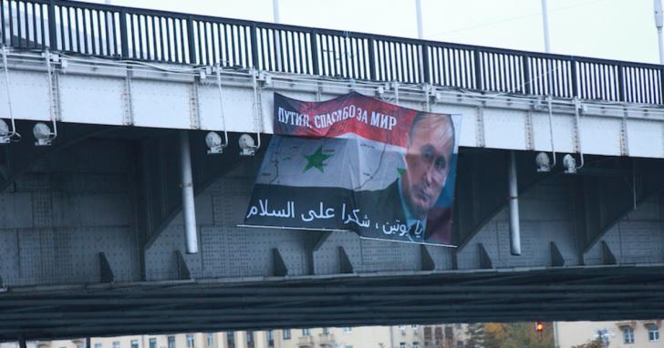 В центре Москвы сирийцы поздравили Владимира Путина с Днём Рождения