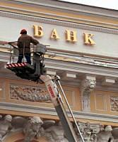 «Антироссийский» Центробанк будет таким, пока не «национализирован» Кремль