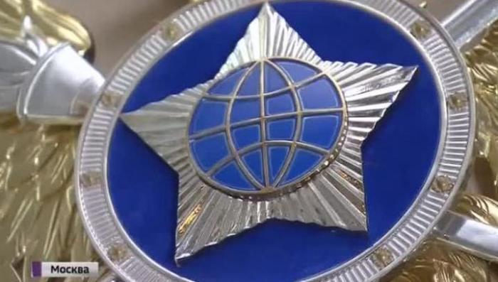 Эксклюзивный репортаж «Вестей в субботу» из штаб-квартиры СВР в Ясенево